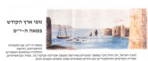 כותרת דף הגלריה בתערוכה