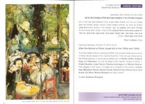 מתוך חוברת מוזיאוני חיפה