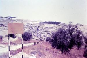 הארי כהן - גבול ירושליים 1963