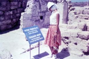 הארי כהן - קיסריה 1961