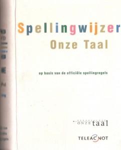 כתיב הולנדי חדש הספר