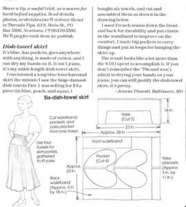 חצאית ממגבות מטבח