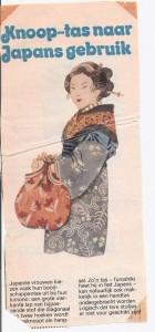 תיק קשור ממטפחת בסגנון יפני