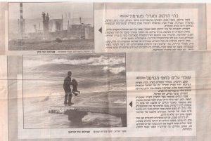 משה פרלמן ויעקב דורצ'ין