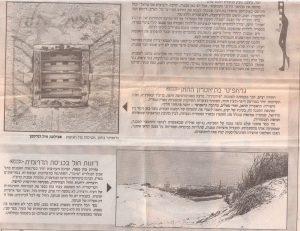 יהודה יציב ומירית כהן כספי